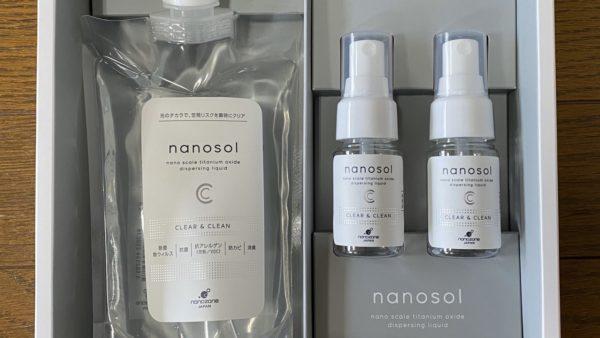 ナノソルCCギフトBOX
